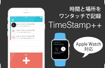 TimeStamp++